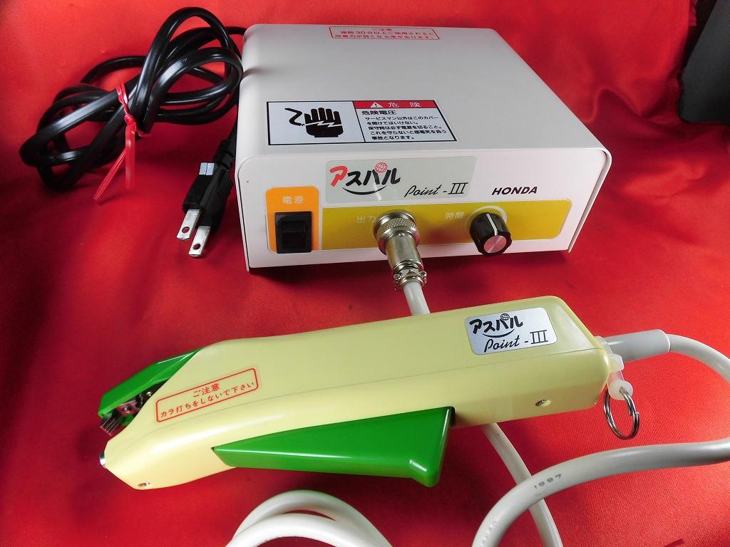 新古品 アスパル 超音波溶着器 POINT-3 朝日産業 本多電子 溶着器