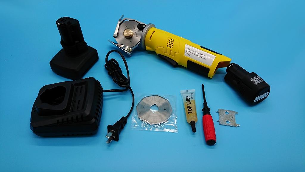 【新品】電動コードレスミニカッター裁断機 SSM-CL-70バッテリー電動マルチカッターポータブルコードレス丸刃裁断器 70mm