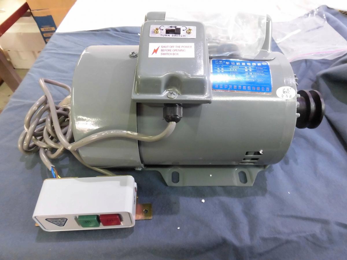 汎用モーター モデルNOーSSM-YL-2824型 単相ー220V仕様250W 1420回転/分正回転,逆回転切り替えスイッチ付き電源スイッチBOX付き。