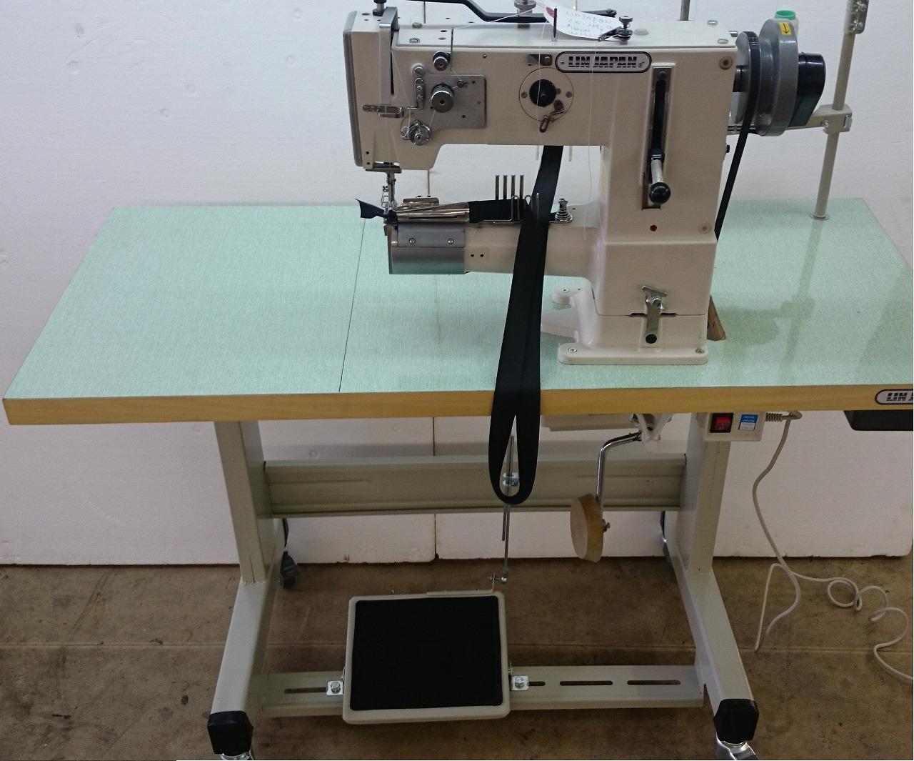 【新品】LINJAPAN リンジャパン SSM-CW-269-1B型 頭部のみ パイピングラッパ稼働式・テーブル・脚・モーターは別お見積りとなります。 マット・絨毯・カーマット等のパイピング縫製用1本針本縫い総合送り横筒型ミシン。