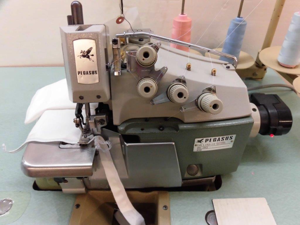 【中古】 PEGASUSU ペガサスミシン PEGASUSU モデルNO-L152 2本針4本糸オーバーロックミシン モデルNO-L152 型 ペガサスミシン 頭部のみ, NOTICA:25269ef0 --- sunward.msk.ru