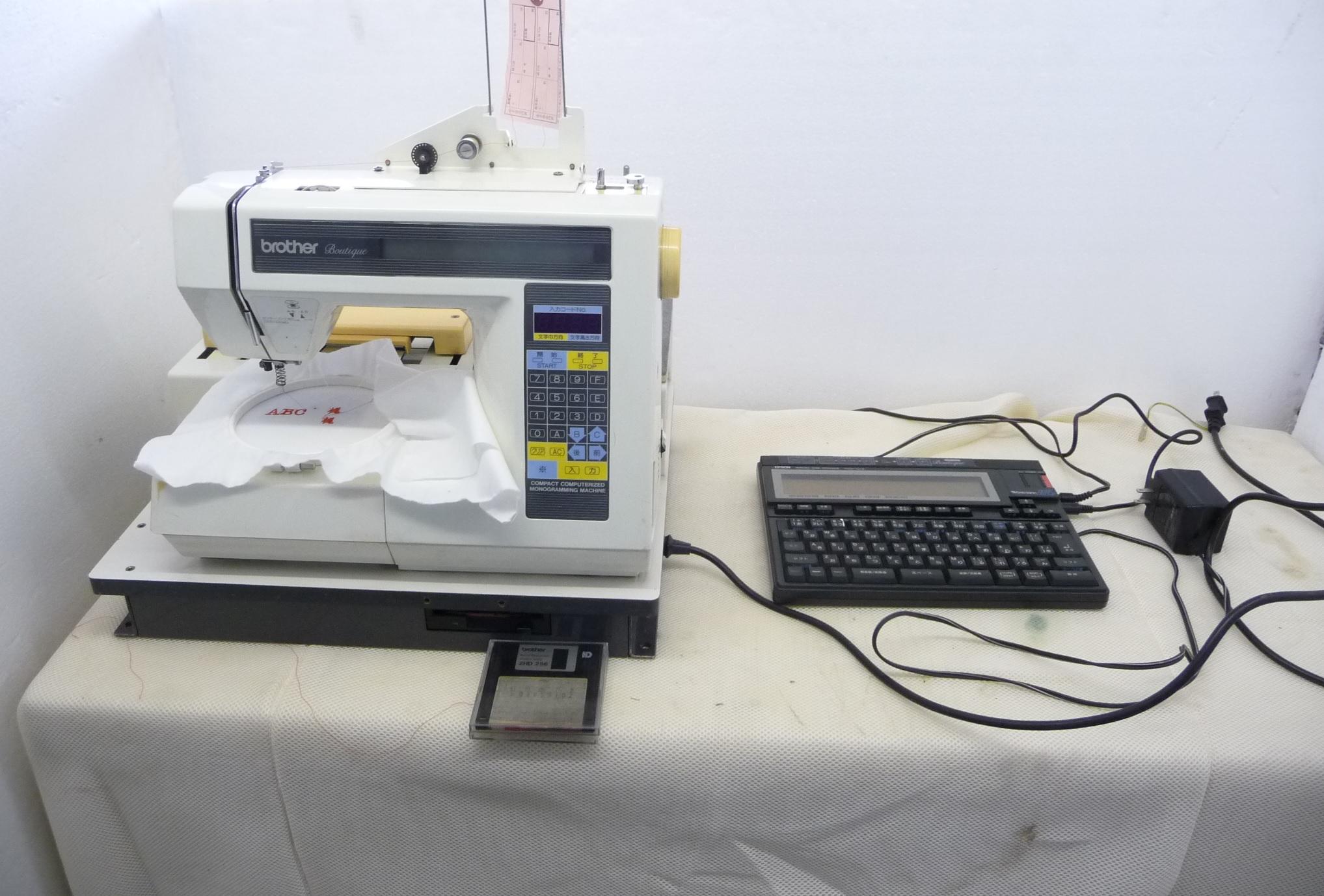 【中古】 ブラザー BROTHER  BAS-45 小型コンピュータ刺しゅう機
