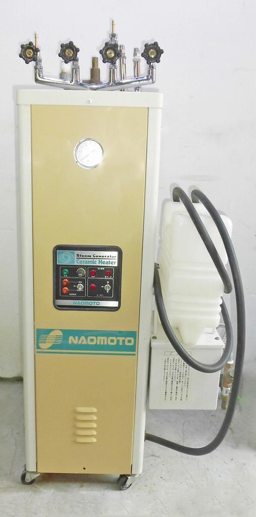 【中古】 ナオモト NAOMOTO NBC-211R型 ボイラー 三相 200V