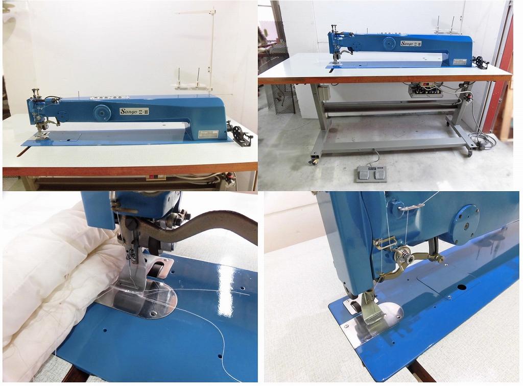 【中古】 1本針千鳥縫いキルティングミシン モデルZ-3型 サンゴ 三五 水色