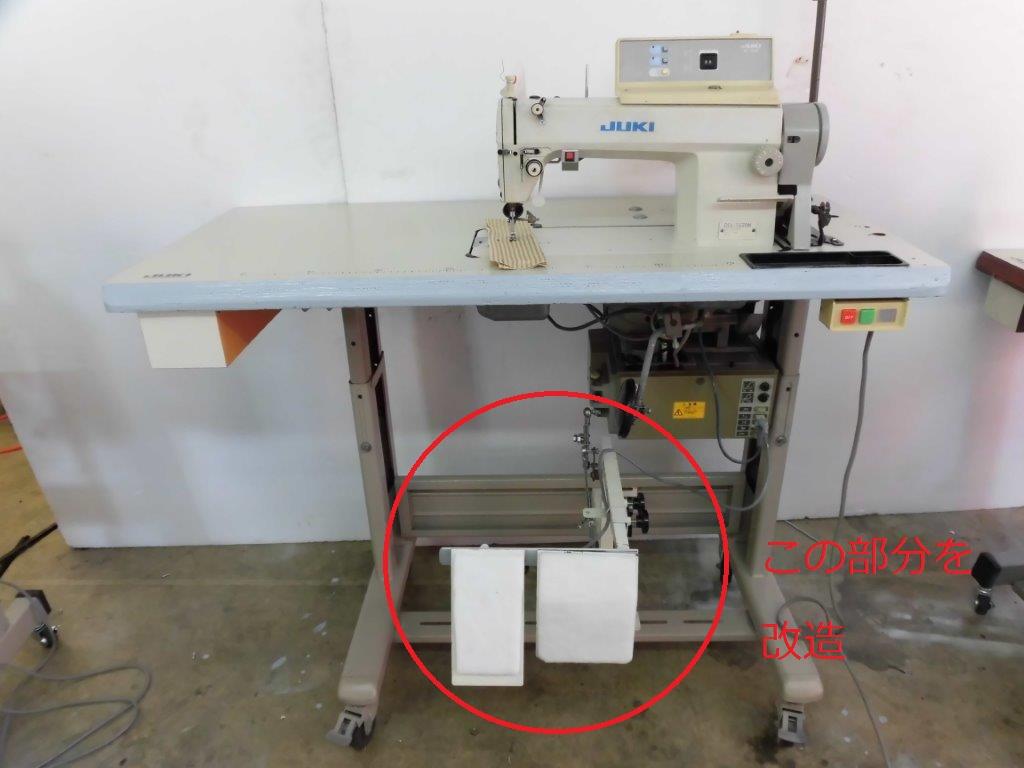 座りミシンから立仕様ミシン「SSM-1532型」に改造いたします。