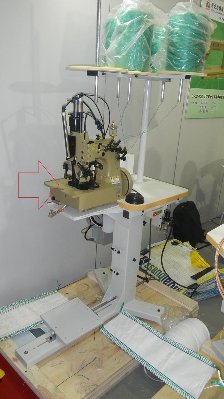 【新品】 コンテナーバック縫製用、インターロックミシンモデルNO-SSM-B00318型 頭部のみ テーブル・脚・モーターは、縫製品のサイズによりことなります。「別売りの、コンプレッサーが必要ですので、その点お含みください。」6ヶ月の保証付き。