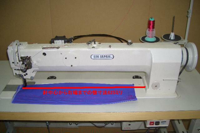 【新品】 LINJAPAN SSM 1本針総合送り自動糸きりミシン 100V SSM-GC-20628-1L JIAM