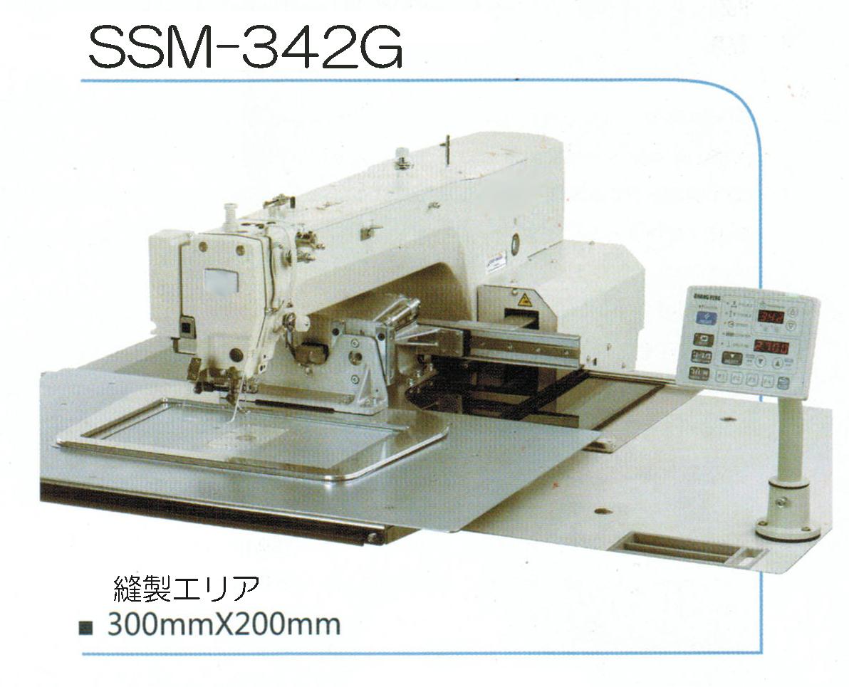 【新品】SSM-342G ダイレクトドライブ プログラム式電子ミシン