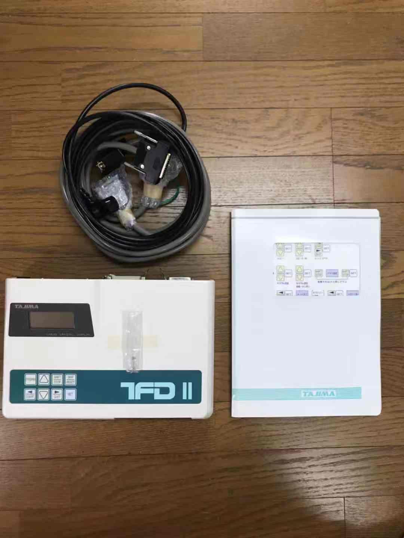 【新品】タジマ TAJIMA TFD-II NO.7026216