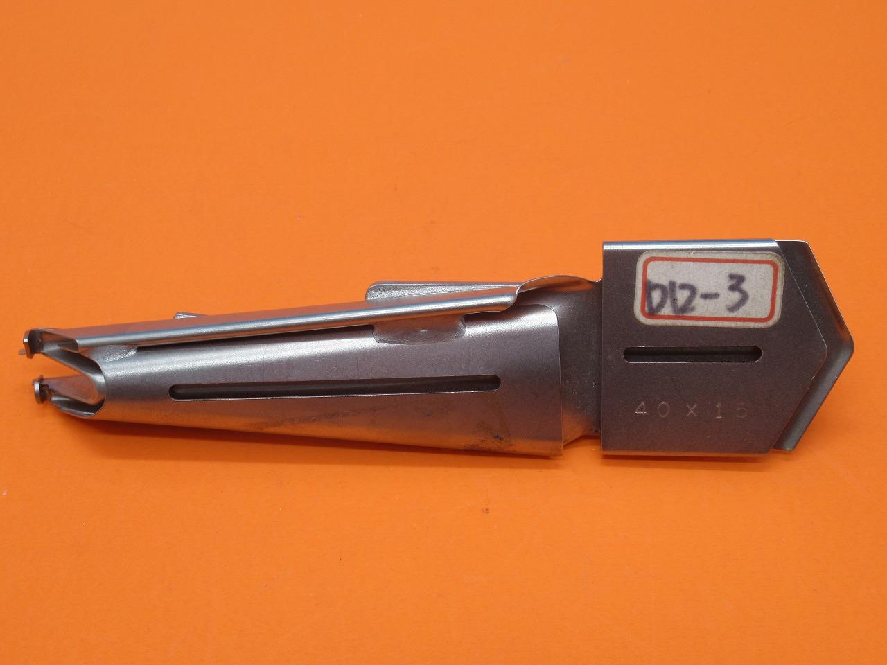 低廉 新品 大好評です 部品NO-D12-3H型 本式3つ折りバインダー 厚物用 仕上がり幅15mm テープ幅40mm