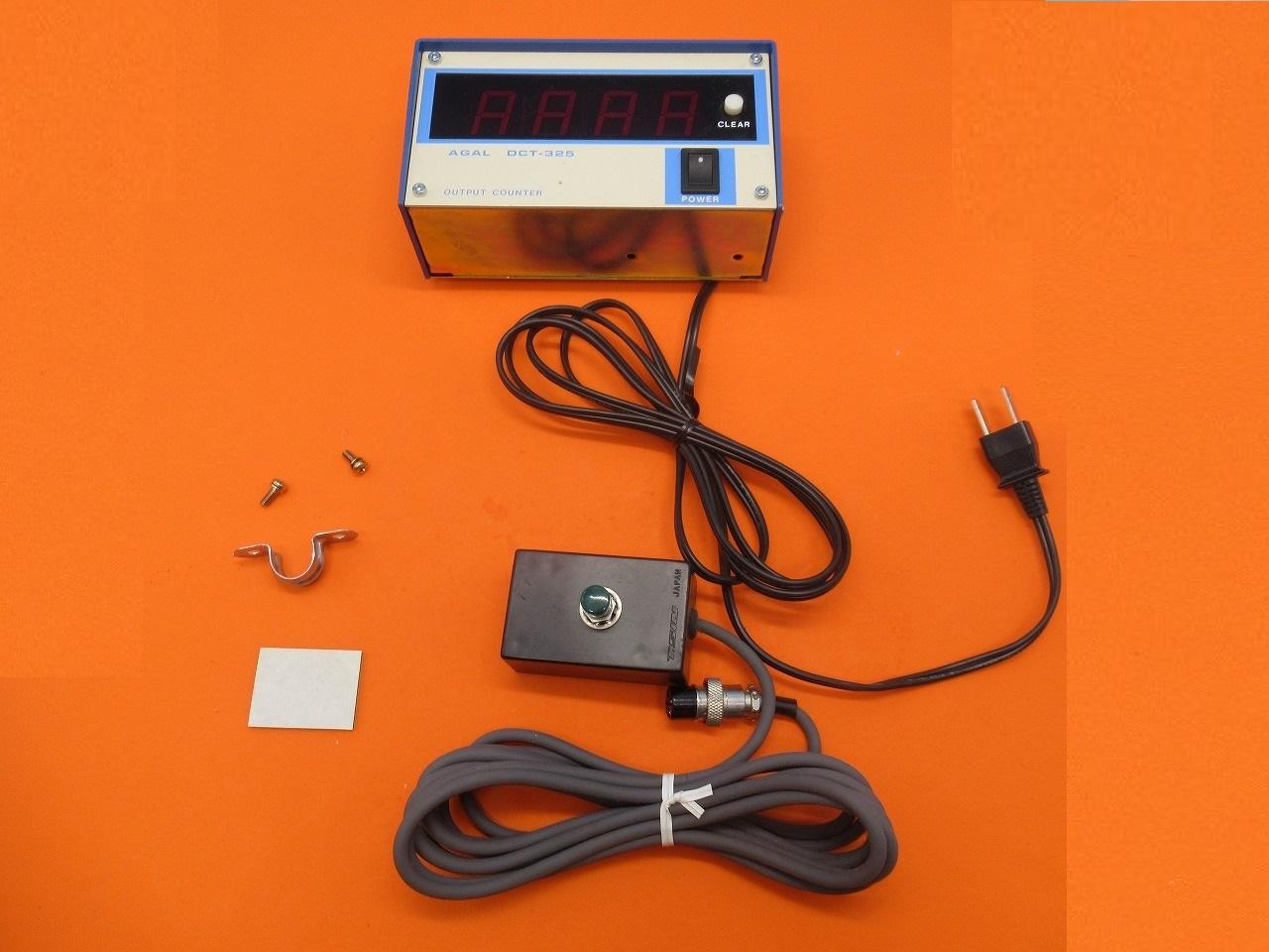 新品 正規認証品 新規格 カウンター 国内正規品 100V~200V切り替えできます