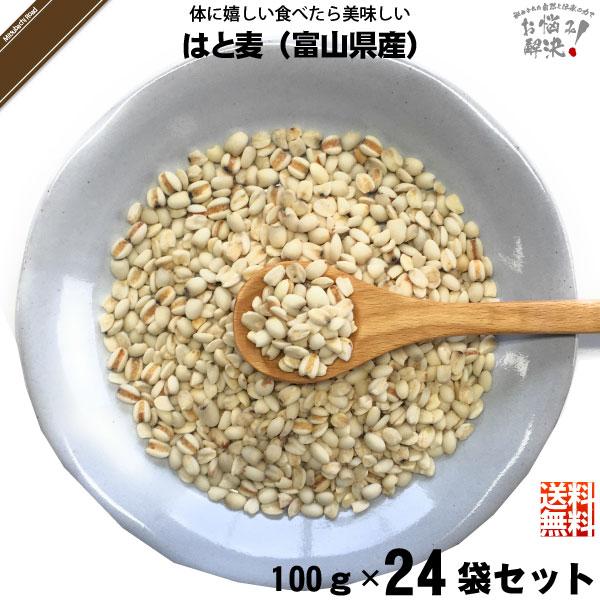043bf0449e50 http://leds.ky/auc-mikawa-kiko/14178aoza8561244.html https://tshop ...
