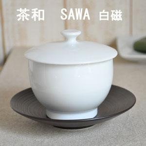 おもてなしに 蓋付湯のみと陶器製茶托のセット 波佐見焼 白山陶器 保障 茶和 SAWA 煎茶 煎茶蓋 陶茶托 白磁 営業 フタ付 蓋付 湯のみ 湯呑み 汲み出し 湯飲み セット 汲出 湯呑