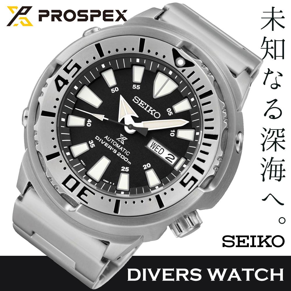 セイコー SEIKO 男性用 腕時計 メンズ ウォッチ ブラック SRP637K1 Prospex Diver プロスペックス ダイバーズウォッチ 送料無料 【並行輸入品】