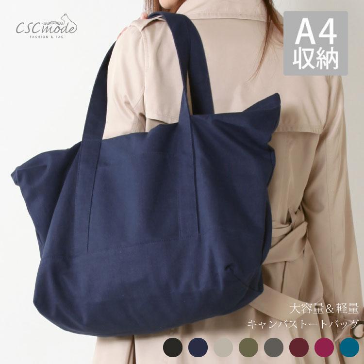 Tote bag canvas women s plain cloth color canvas large Pocket Tote A4  portrait A3 a4 ladies mens leisure black pink blue b77c63ed2
