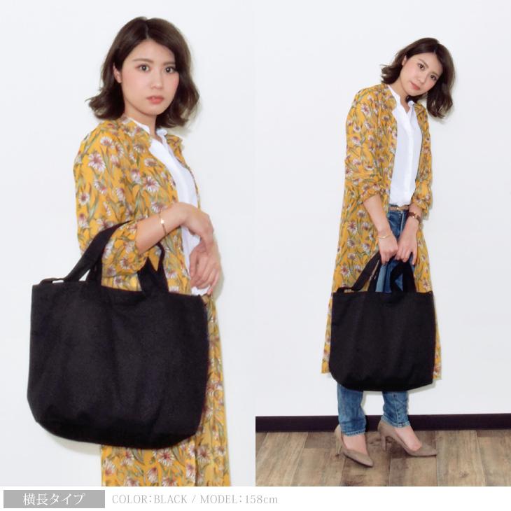 c5bf065e2f4 Large tote bag canvas women s plain cloth large large sturdy A4 portrait A3  vertical men s gym bag