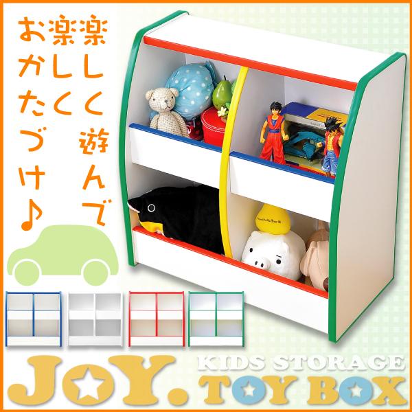(代引不可)(同梱不可)キッズファニチャー JOY. TOY BOX トイボックス