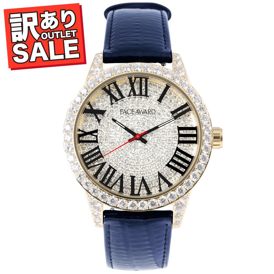 (50%OFF)(半額セール) 訳ありセール わけあり 腕時計 スワロフスキー フェイスアワード Grace ネイビー
