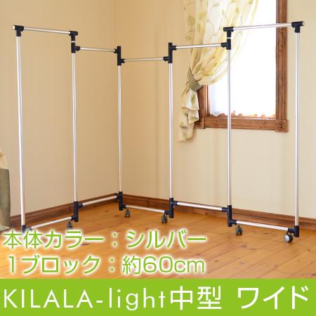 室内物干し 組立不要 たっぷり物干し 物干し竿 物干し台 洗濯物干し 室内物干し 折りたたみ コンパクト 部屋干し KILALA-ライト-中型 ワイドサイズ シルバー 収納も簡単です 物干しスタンド(室内)日本製(室内物干しKILALA-light-中型600S5)