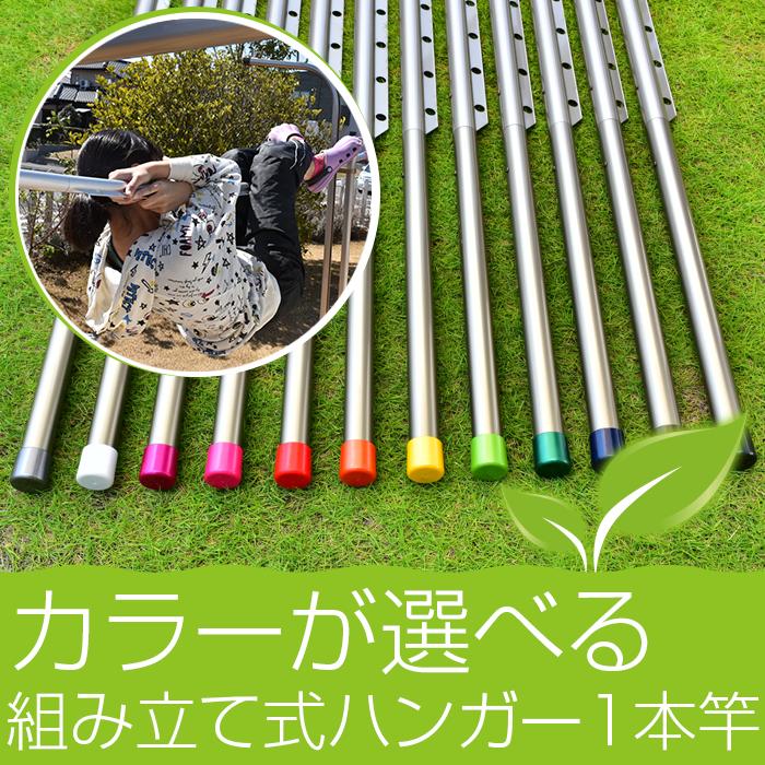 【メーカー1年保証】 【日本製】 伸縮竿2本セット 伸び縮みするハンガー掛け付伸縮竿 (1.5Mから2.6mまで伸びる ブロンズ色) サビないアルミ物干し 便利な物干し竿