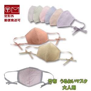 供TAKEFU竹布口罩大人使用的takefu滋润口罩;05P03Dec16礼物母亲节