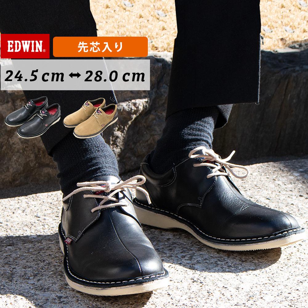 【SALE☆50%OFF!】ビジネスシューズ メンズ 革靴 スニーカー レディース カジュアル おしゃれ カジュアル シューズ 通学 通勤 仕事 靴 シンプル ローカット 男性 EDWIN EDM701 革靴 本革 センターシームコンフォート 父の日:moriashizakka
