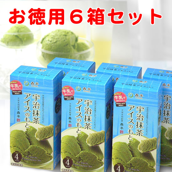 Morihan rakuten global market under the green tea ice cream under the green tea ice cream powder mix 4 p x 6 box 6 box set gelato cuisine of easy to make with milk powdered green tea iced p27mar15 ccuart Images