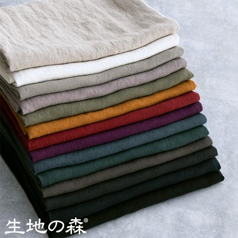 人気激安 生地 布 オリジナル ウィンターリネン 無地ワンピースにおすすめ 百貨店 無地 生地の森 洗いこまれた綾織りベルギーリネン1 おしゃれ 40番手50cm単位布
