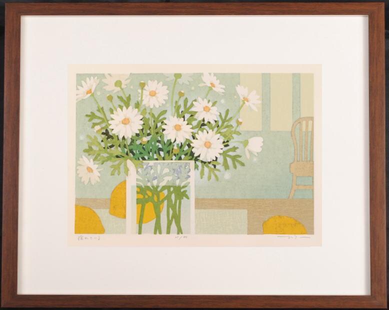 本荘正彦さんが木版画で制作した花の絵 揺れている は マーガレットとレモンをモチーフにした木版画作品です 作家名 流行 超目玉 本荘正彦 作品名