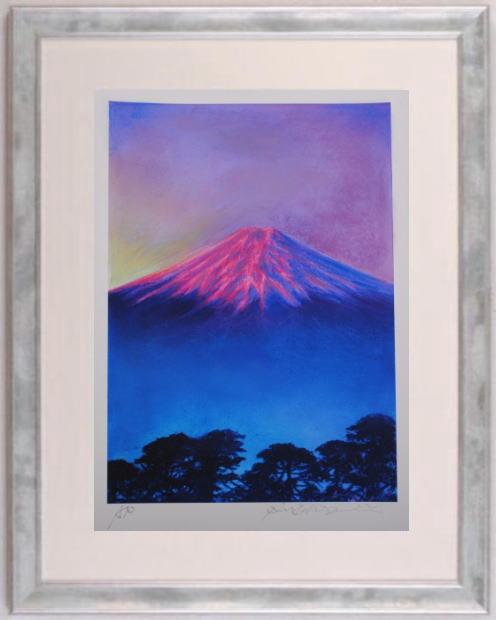 石井清先生がジークレーの版画で制作した富士山の絵 好評 富士と月 トレンド G は とても穏やかな表情の富士山を描いたジークレーの版画です 石井清 2 作家名 作品名 赤富士