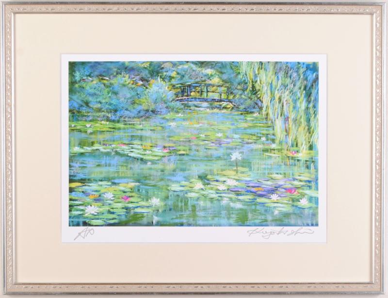【作家名】石井清【作品名】睡蓮の咲くモネの池・小