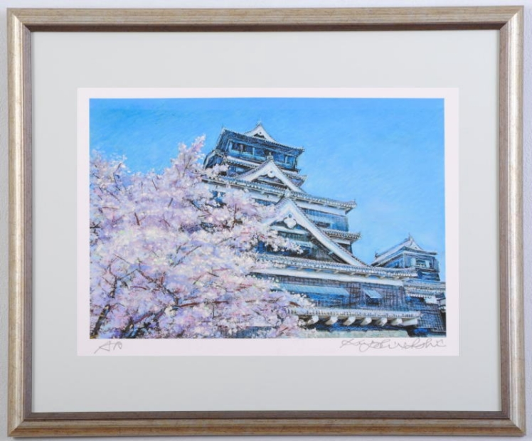 【作家名】石井清【作品名】熊本城の春・2・G・S