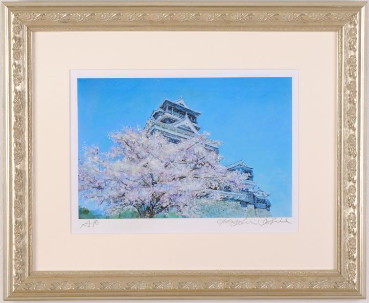 【作家名】石井清【作品名】熊本城の春・G・S