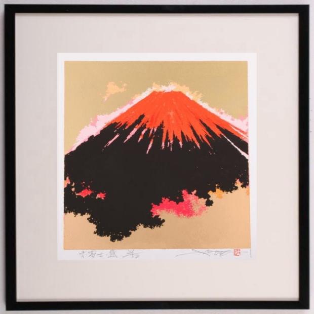 【作家名】池上壮豊【作品名】赤富士ー盛