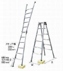 ナカオ (NAKAO) 四脚調節式 はしご兼用脚立 ピッチ 踏さん数3段 CX-90【送料無料】
