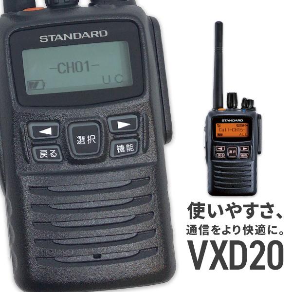 VXD20