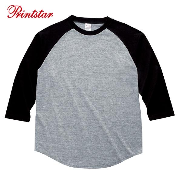SALE %OFF Printstar プリントスター ユニセックス ゆうパケット アメカジ 12色 5.6oz S M L XLサイズ Tシャツ 長袖 Tシャツ メンズ Tシャツ 無地 ラグランベースボール3/4スリーブTシャツ 服
