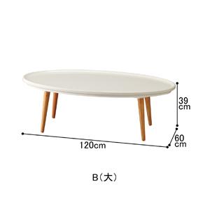 北歐風格被爐桌子ENB B(大)※廠商送的物品