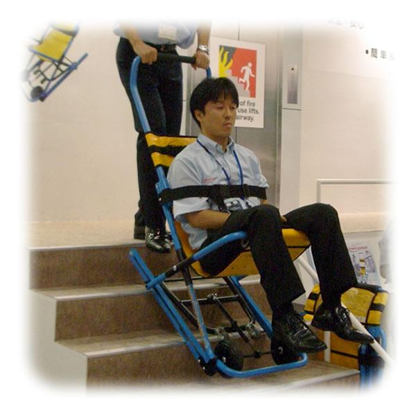 送料無料 階段避難車 イーバックチェア エレベーター故障などの非常時緊急時に階段を安全に下れる避難車 災害時に必携