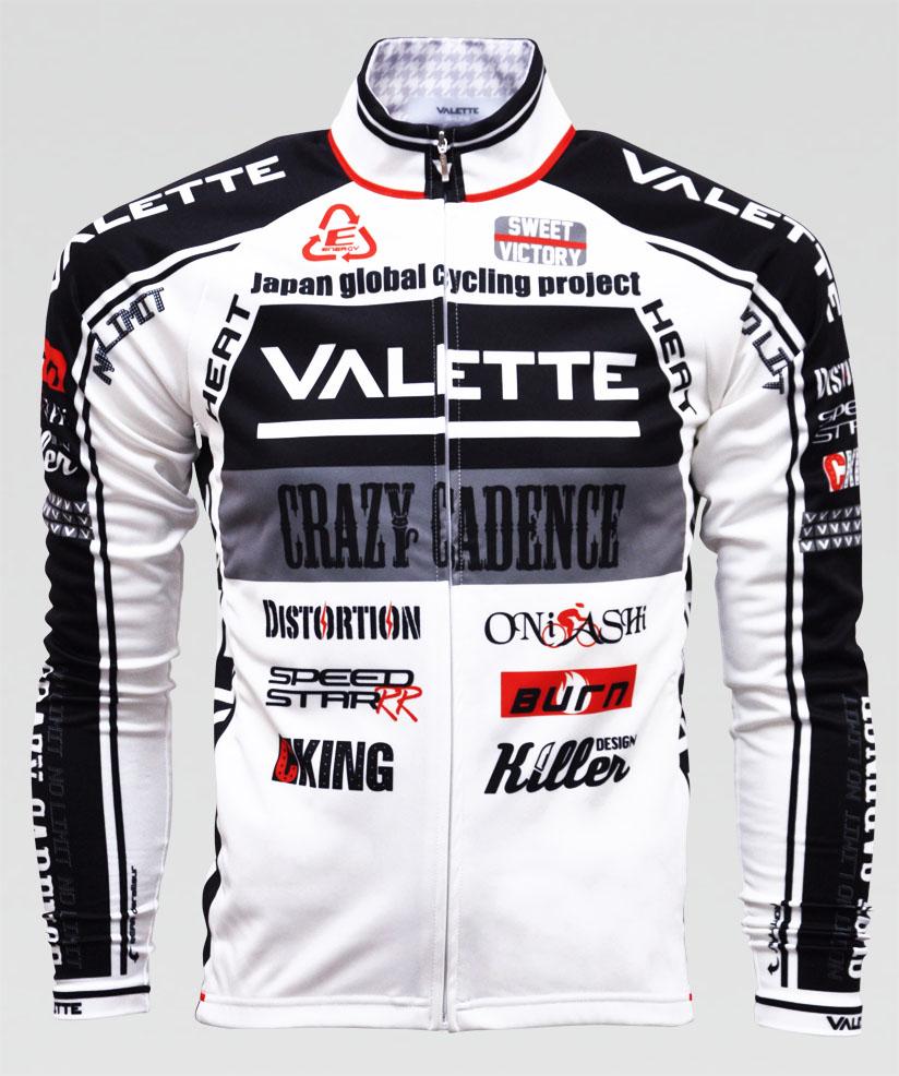 【VALETTE/バレット】SPEED (スピード) ウインタージャケット 限定カラーVALETTE A-LINE【サイクルジャージ/サイクルウェア/自転車/レプリカ/サイクル/ロードバイク/ウェア/ユニフォーム/ランニングウェア/フィットネスウェア】