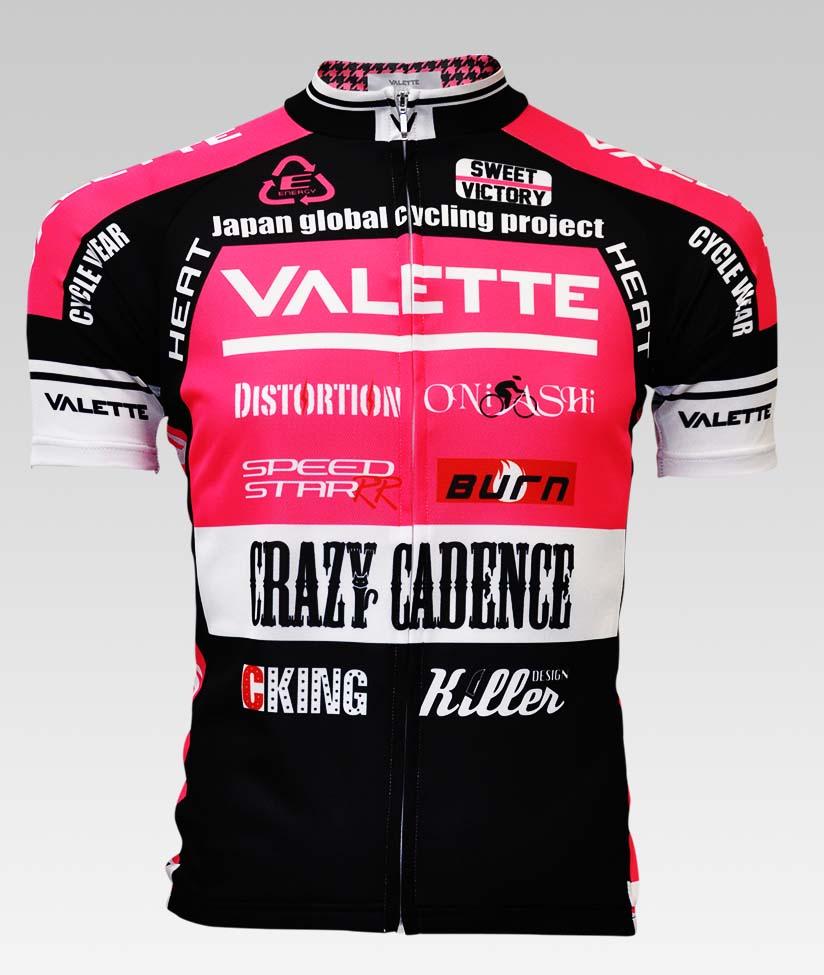 【VALETTE/バレット】SPEED (スピード)NEON PINK( ネオンピンク) 半袖 VALETTE A-LINE【サイクルジャージ/サイクルウェア/自転車/レプリカ/サイクル/ロードバイク/ウェア/ユニフォーム/ランニングウェア/フィットネスウェア】