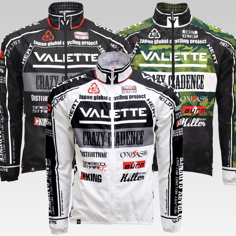 【VALETTE/バレット】SPEED (スピード) 限定ウインドブレーカー 全3色 VALETTE A-LINE【サイクルジャージ/サイクルウェア/自転車/レプリカ/サイクル/ロードバイク/ウェア/ユニフォーム/ランニングウェア/フィットネスウェア】