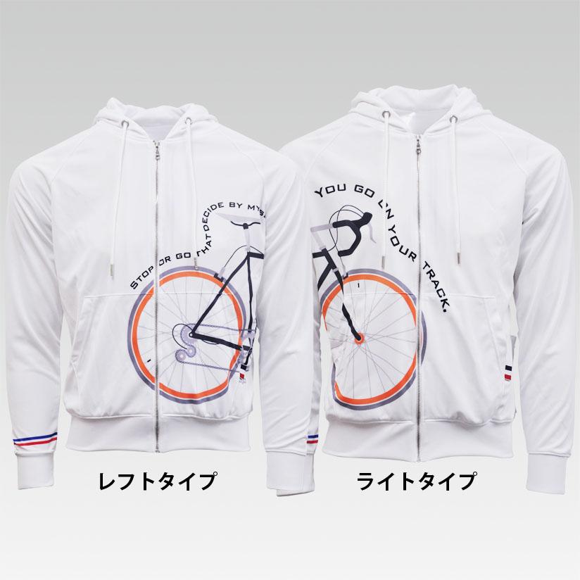 【VALETTE/バレット】Pair cycle(ペアサイクル) ポケパーカーライト【サイクルジャージ/サイクルウェア/自転車/Tシャツ/レプリカ/サイクル/ロードバイク/ウェア/ユニフォーム/ランニングウェア/フィットネスウェア/フットサルウェア/ゴルフウェア】