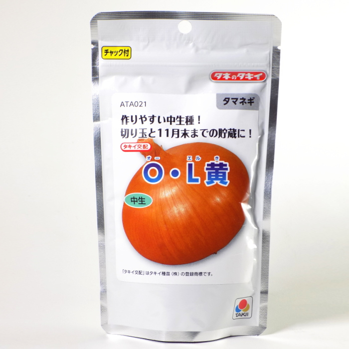 タマネギ 種子 OL黄 2dl 玉ねぎ