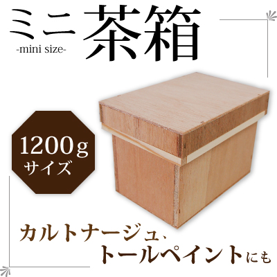 Japanese mini tea size hobby, decoupage and tole painting materials is a small but sturdy wooden bean tea.