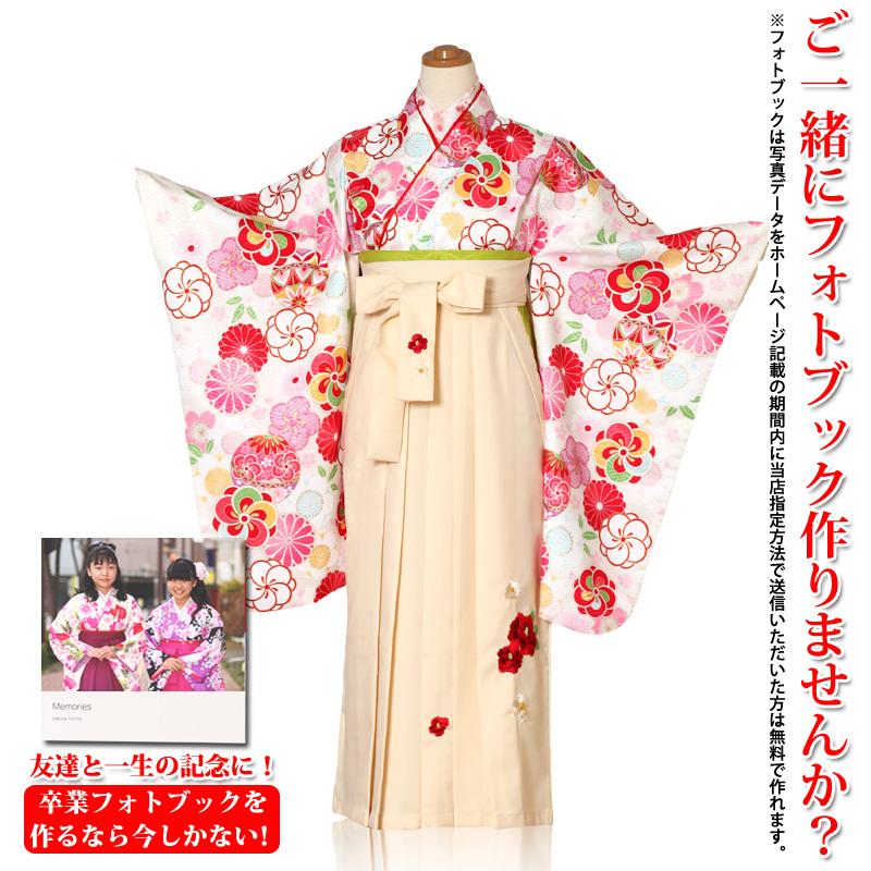 小学校 卒業式 袴 女の子 着物 レンタル 着物白色 袴白色【レンタル】【wb】