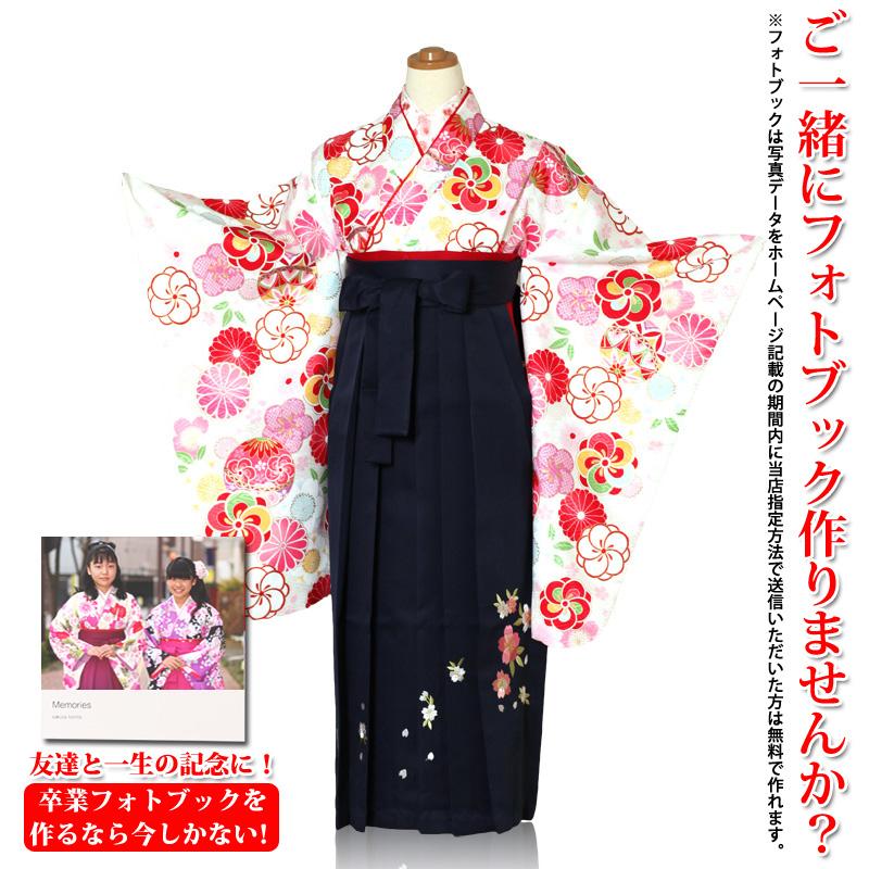 小学校 卒業式 袴 女の子 着物 レンタル 着物白色 袴紺桜刺繍【レンタル】【wb】
