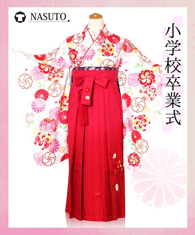 小学校 卒業式 袴 女の子 着物 レンタル 着物白色 袴ピンクグラデーション暈し刺繍【レンタル】【wb】