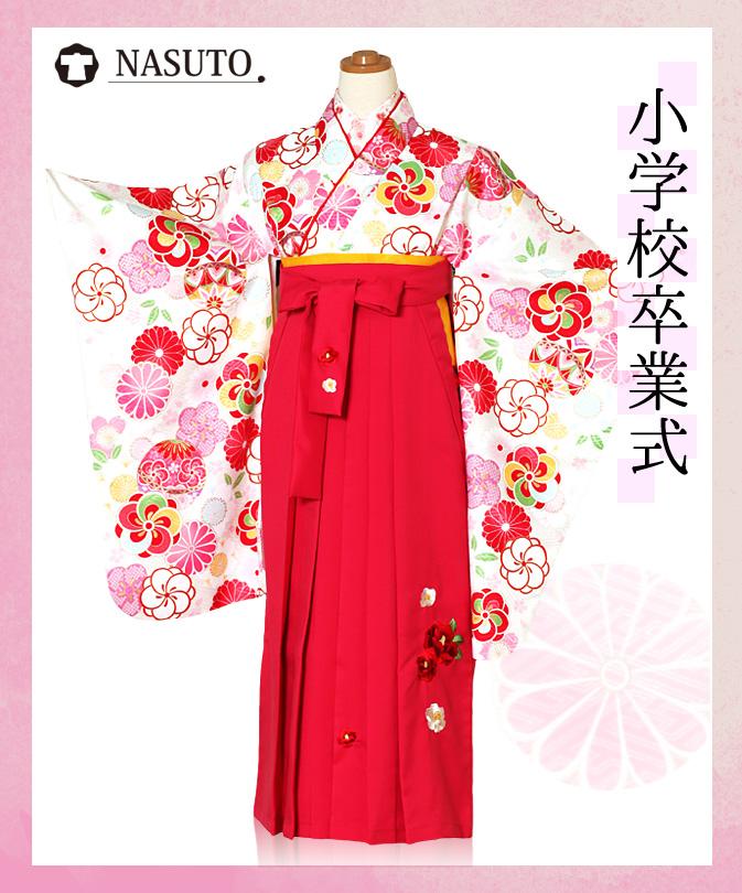 小学校 卒業式 袴 女の子 着物 レンタル 着物白色桜 袴ピンク刺繍【レンタル】【wb】