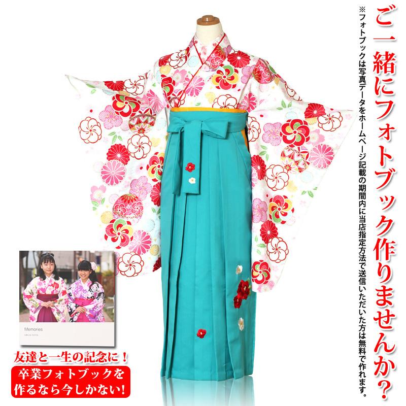 小学生 小学校 卒業式 袴 女の子 着物 レンタル 着物白色桜 刺繍【レンタル】【wb】